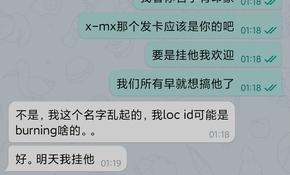 Screenshot_2021-06-24-01-25-41-999_org_telegram_plus.jpg
